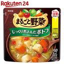 明治 まるごと野菜 じっくり煮込んだポトフ 200g【楽天24】[まるごと野菜 スープ(レトルト)]