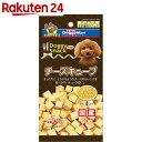 ドギーマン ドギースナックバリュー チーズキューブ 60g【楽天24】[ドギースナックバリュー チーズ(犬用)]