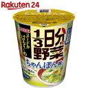 ヌードルはるさめ 1/3日分の野菜 ちゃんぽん味 43g×6個