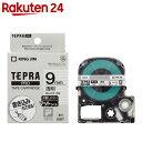 キングジム テプラ テプラPROテープ マット透明ラベル SB9T(黒文字 9mm幅)【楽天24】[テプラ テプラテープ] ランキングお取り寄せ