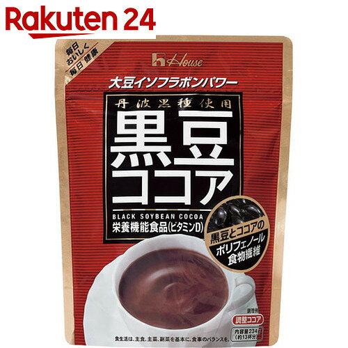黒豆ココアパウダー 234g【HOF19】【rank_review】