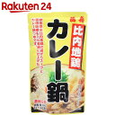 福寿 比内地鶏 カレー鍋 レトルト 150g【楽天24】[福寿 鍋の素]