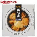 K&K 缶つまプレミアム 北海道ほたて燻製油漬 55g【楽天24】[缶つま ホタテ(缶詰)]