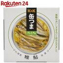 K&K 缶つまプレミアム びわ湖産稚鮎油漬け 80g【楽天24】