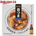 K&K 缶つま 国産豚軟骨 ソラチたれ焼き 80g【楽天24】