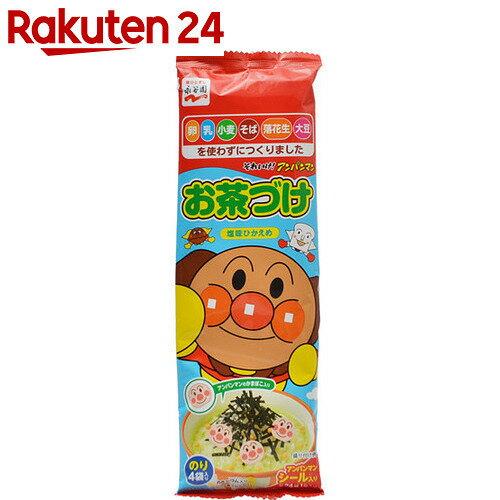 永谷園 アンパンマン お茶づけ 8g(2g×4袋)