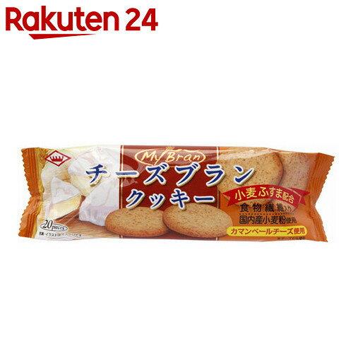 キング製菓 チーズブランクッキー 20枚【楽天24】[キング製菓 カロリーコントロール食]