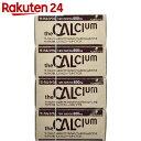 ザ・カルシウム バニラクリーム 5袋入×4個【楽天24】[大塚製薬 カルシウム]