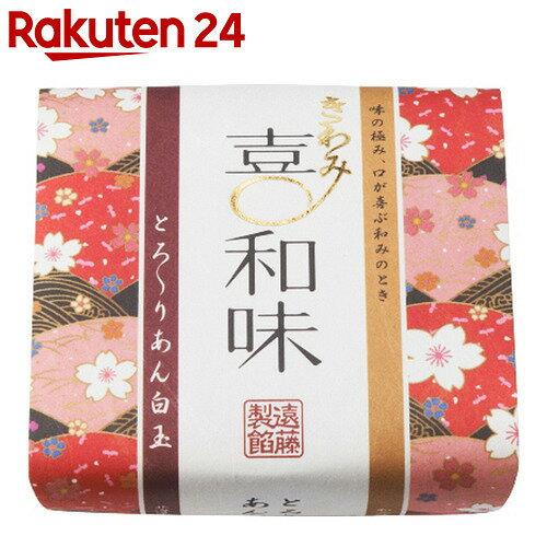 遠藤製餡 喜和味 とろーりあん白玉 150g×6個