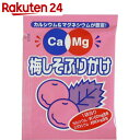 フードケア Ca&Mgフリカケ 梅しそ 2.6g×50【楽天24】[フードケア 鉄・カルシウム強化食品]
