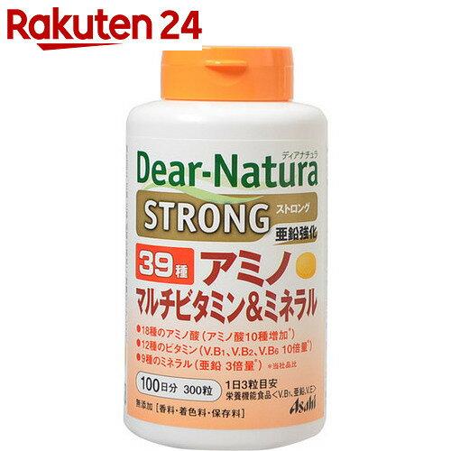 ディアナチュラ ストロング 39種アミノマルチビタミン&ミネラル 100日分 300粒【イチオシ】