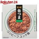 K&K 缶つま コンビーフ ユッケ風 80g【楽天24】[缶つま コンビーフ]