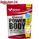 Kentai(ケンタイ) パワーボディ 100%ホエイプロテイン バナナ風味 350g【楽天24】【あす楽対応】[Kentai(ケンタイ) ホエイプロテイン]