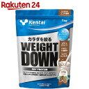 Kentai(ケンタイ) ウェイトダウン ソイプロテイン 甘さ控えめココア風味 1kg【楽天24】[Kentai(ケンタイ) 大豆プロテイン]【イチオシ】