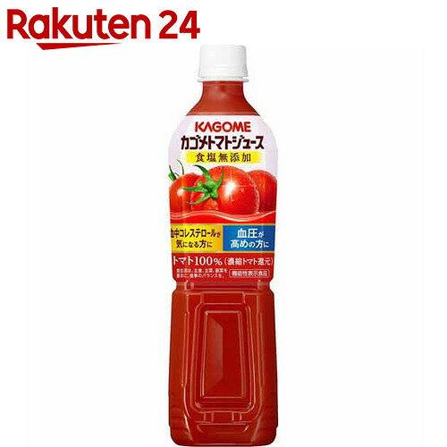 カゴメ トマトジュース 食塩無添加 スマートPET 720ml×15本【楽天24】