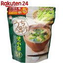 アマノフーズ うちのおみそ汁 ほうれん草5食 40g(8g×5食)