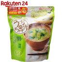 アマノフーズ うちのおみそ汁 野菜5食 40g(8g×5食)