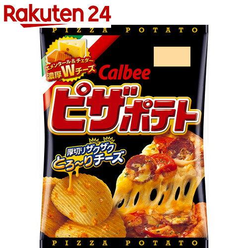 【ケース販売】カルビー ピザポテト 63g×12袋
