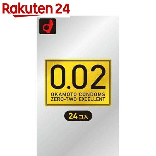 コンドーム/薄さ均一 002EX 24個入(コンドーム)【BOX】