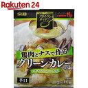 フライパンキッチン 鶏肉となすで作るグリーンカレーの素 辛口 39g【楽天24】[S&B(エスビー) カレーペースト]