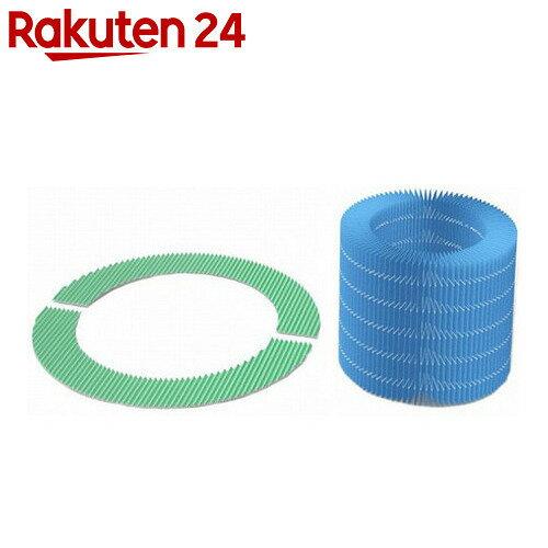 加湿器/バルミューダ Rainフィルターセット ERN-S100