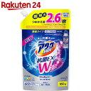 アタックNeo 抗菌EX Wパワー 特大サイズ つめかえ用 950g【楽天24】[アタックネオ 液体洗剤 衣類用 洗濯洗剤 詰め替え…