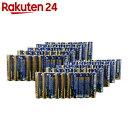 東芝 乾電池(単4) LR03L 100P【楽天24】【あす楽対応】[TOSHIBA(東芝) 単4乾電池]