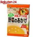 ムソー洋風スープの素 野菜のおかげ徳用 5g×30包【楽天24】[ムソー スープの素(洋風だし)]【ms12ny】【イチオシ】