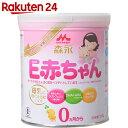 森永 E赤ちゃん 300g【楽天24】[E赤ちゃん 新生児用ミルク(粉末)]