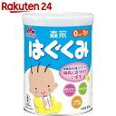 森永 はぐくみ 810g【楽天24】[はぐくみ 新生児用ミルク(粉末)]