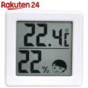 ドリテック 小さいデジタル温湿度計 O-257WT ホワイト【楽天24】[ドリテック 温湿度計 デジタル温湿度計]