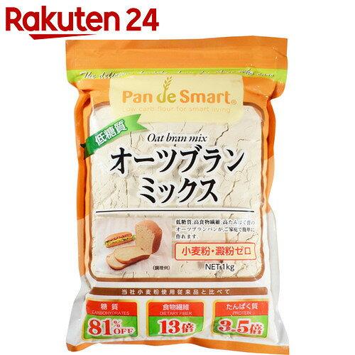 鳥越製粉 低糖質オーツブランミックス 1kg【HOF13】【イチオシ】【rank_review】