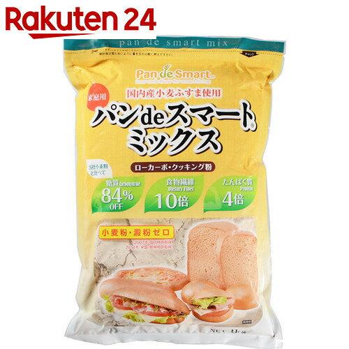 鳥越製粉 パンdeスマートミックス 1kg【イチオシ】