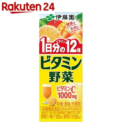 伊藤園 1日分のビタミン12種 ビタミン野菜 200ml×24本【イチオシ】