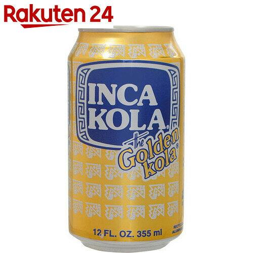 インカコーラ 355ml×24本