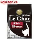 プロステージ ル・シャットデトレ 1.5kg(500g×3袋)【楽天24】[プロステージ 機能性総合栄養食(猫用)]【exp7】