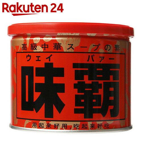 廣記商行 高級中華スープの素 味覇(ウェイパー) 500g【楽天24】