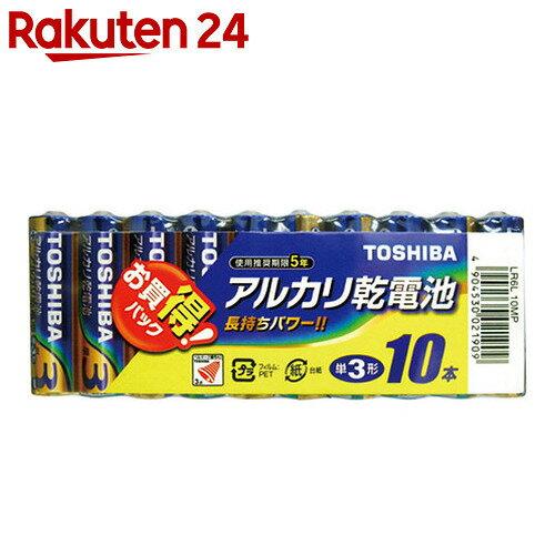 東芝 アルカリ単3電池10本パック LR6L10MP【楽天24】