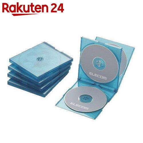 エレコム Blu-ray/DVD/CDケース(標準/PS/4枚収納) 5枚セット クリアブルー CCD-JSCNQ5CBU【楽天24】[エレコム CD・DVDケース]