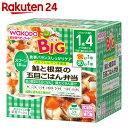 和光堂 BIGサイズの栄養マルシェ 鮭と根菜の五目ごはん弁当 1歳4か月頃から【楽天24】【あす楽対応】[ベビー用品]【wako11ma】