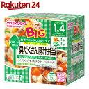 和光堂 BIGサイズの栄養マルシェ 具だくさん豚汁弁当 1歳4か月頃から【楽天24】【あす楽対応】[ベビー用品]【wako11ma】