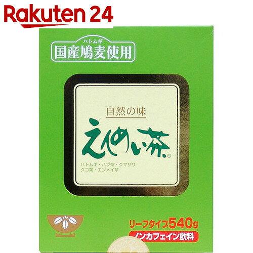 えんめい茶 リーフタイプ 540g【楽天24】[黒姫 お茶 健康茶]