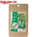 natural stock 日本の野菜パウダー 小松菜 20g【楽天24】[natural stock 小松菜]