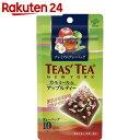 TEAS' TEA(ティーズティー) カモミール&アップルティー ティーバッグ 10袋入【楽天24】[TEAS' TEA フレーバーティー お茶 ティーバッグ 紅茶]
