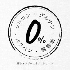 ヘアレシピミントブレンドクレンジングレシピシャンプー300ml4枚目