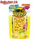 噛むブレスケア パウチレモンミント 100粒【楽天24】[ブレスケア 口臭清涼剤]