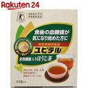 ユピテル食物繊維入りほうじ茶 8.3g×30袋【楽天24】[血糖値が気になる方へ トクホ]