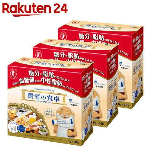 賢者の食卓ダブルサポート 6g×30包×3個パック【楽天24】【HOF01】【rank_review】