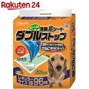 クリーンワン ダブルストップ レギュラー 96枚【楽天24】【あす楽対応】【pet2】[クリーンワン レギュラーサイズ(犬用…