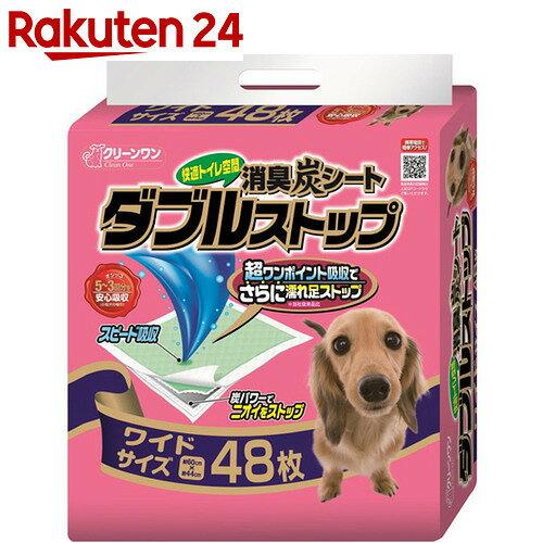 クリーンワン ダブルストップ ワイド 48枚【pet2】